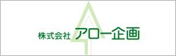 banner_52