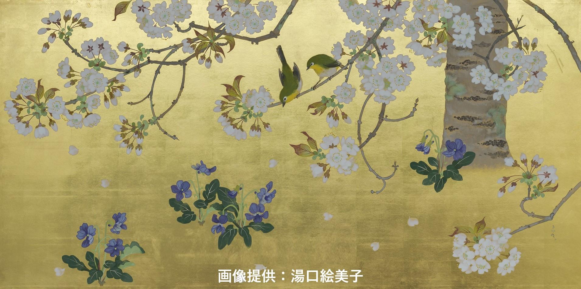 第1面桜花図 - コピー
